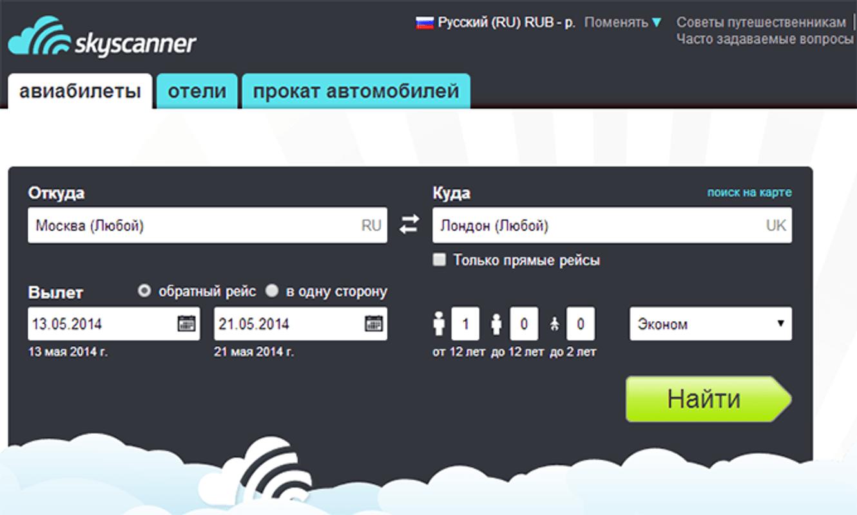 Билеты на самолет москва-липецк skyscanner отель red house белгород забронировать