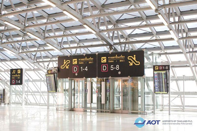 อาคารเทียบเครื่องบิน สนามบินสุวรรณภูมิ