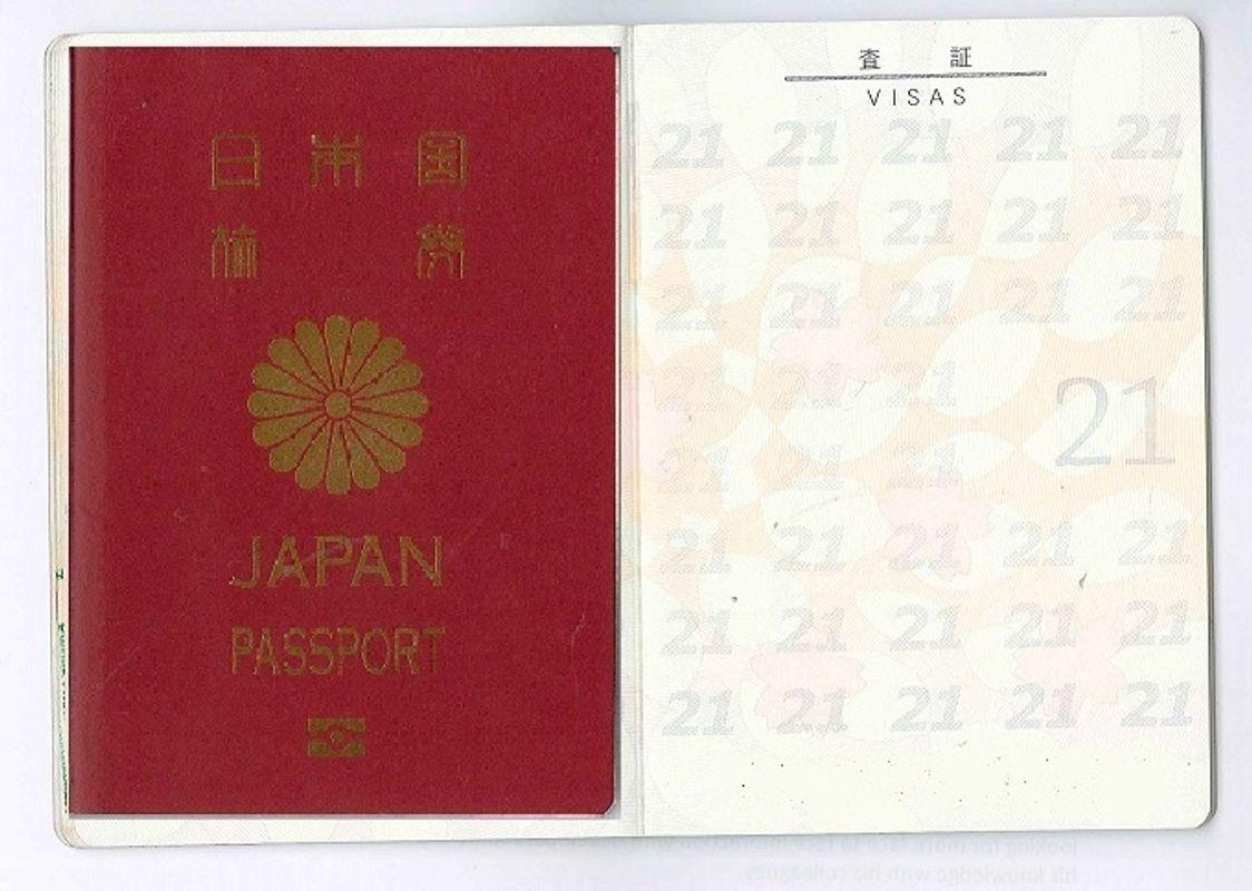 japan2 Dünyadaki pasaportlar hakkında bizim bile bilmediğimiz 17 şey