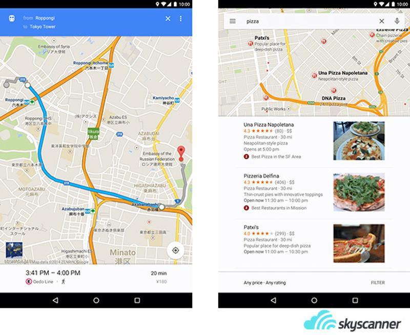 ตัวอย่างหน้าจอการทำงานของแอพพลิเคชั่น Google Map
