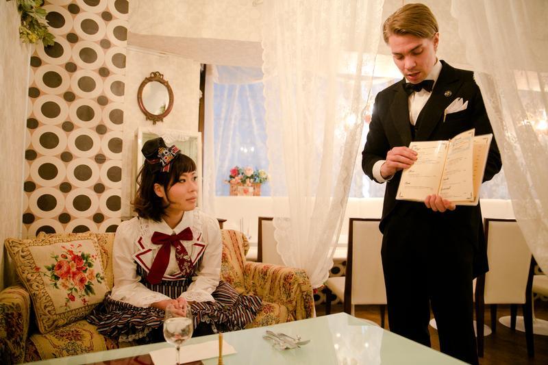 Foreign Butler Cafe Tokyo