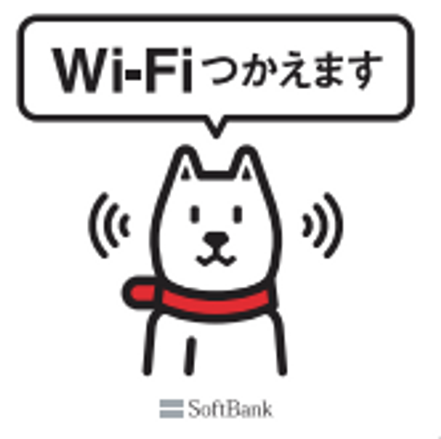 FREE Wi-Fi PASSPORT logo