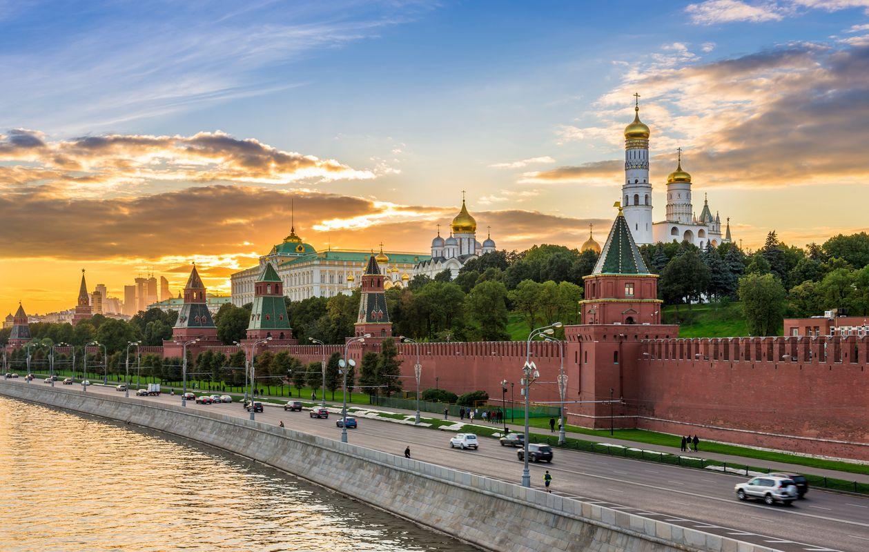 Moskova Rusya'nın en büyük şehri.