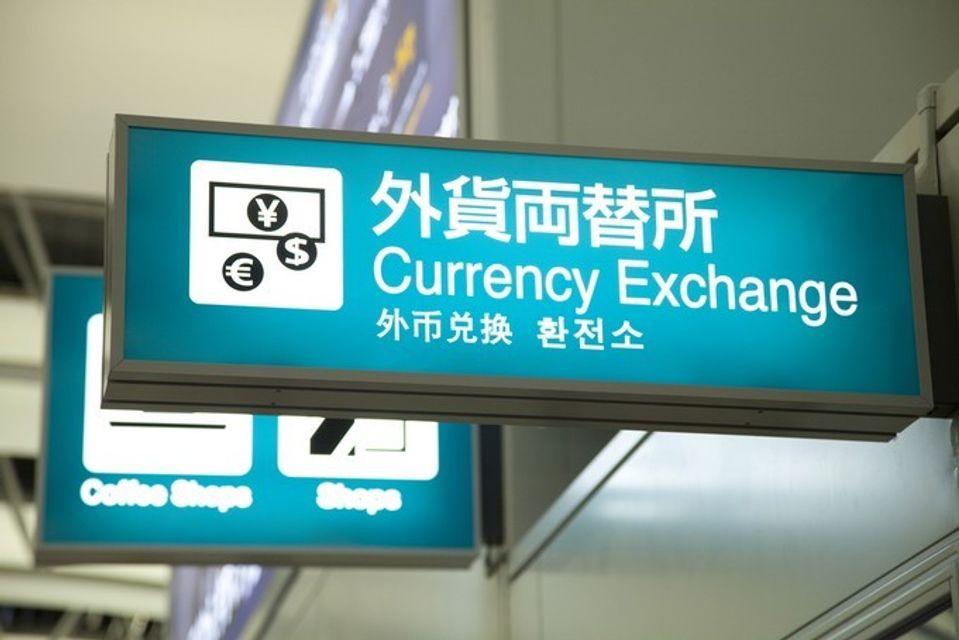 O changer ses euros en livres sterling en France et au Royaume