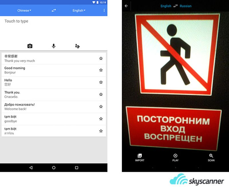 ตัวอย่างหน้าจอการทำงานของแอพพลิเคชั่น Google Translate