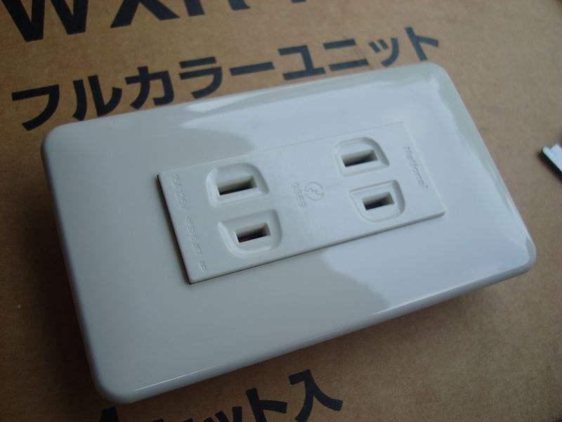 「日本插座 飯店」的圖片搜尋結果