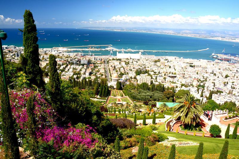 jardines de haifa en israel
