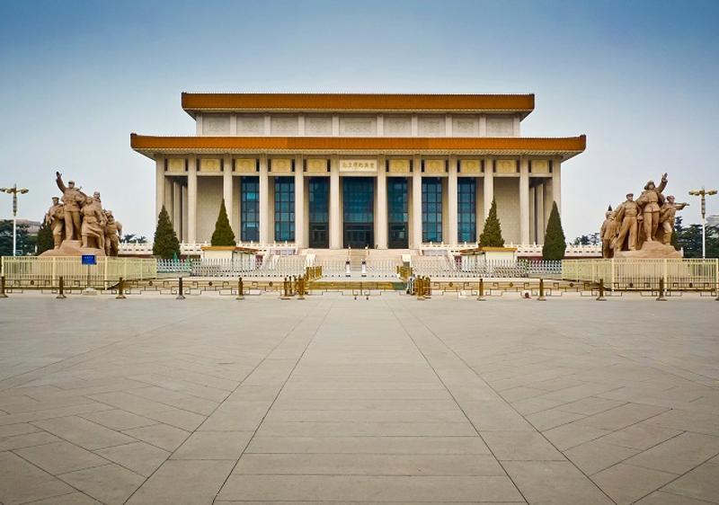 Plaza de tianmen en China