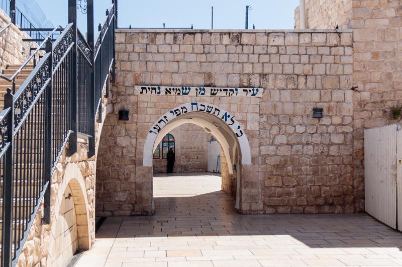 safed en israel