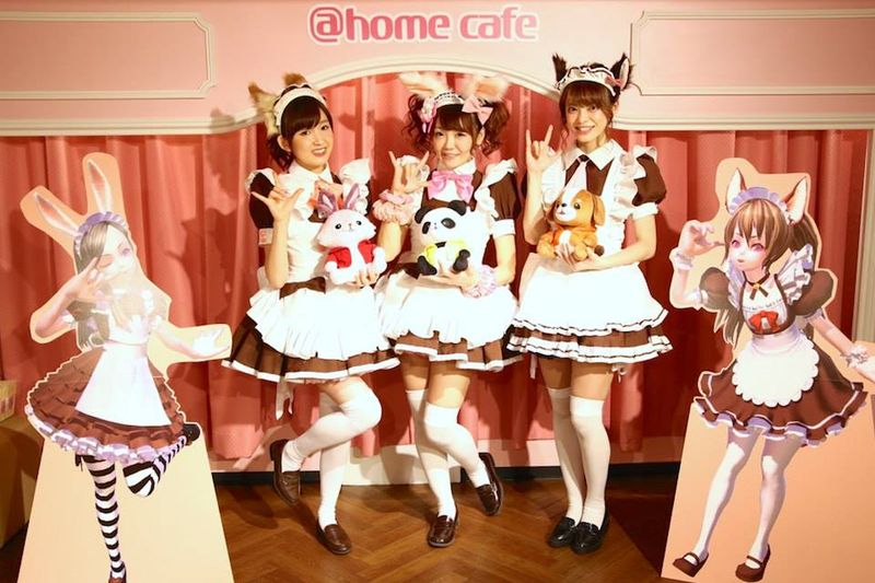 @home Maid Cafe Tokyo