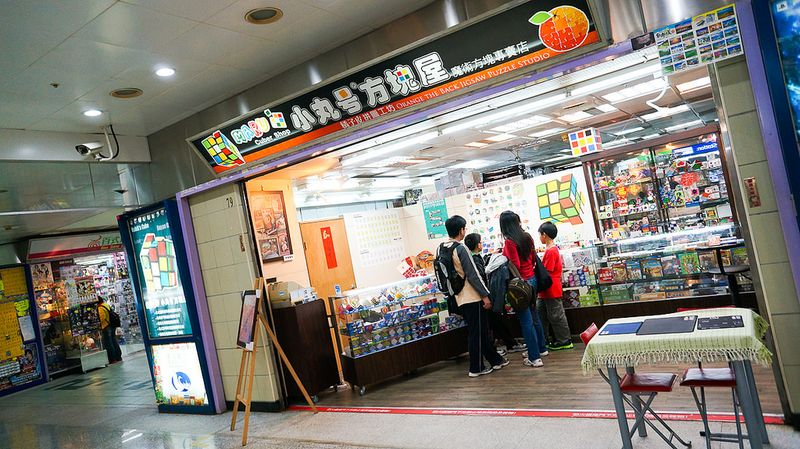Taipei  Food Court Opening Hours