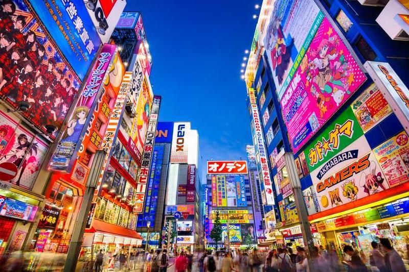 Гик-район Токио Акихабара, Япония