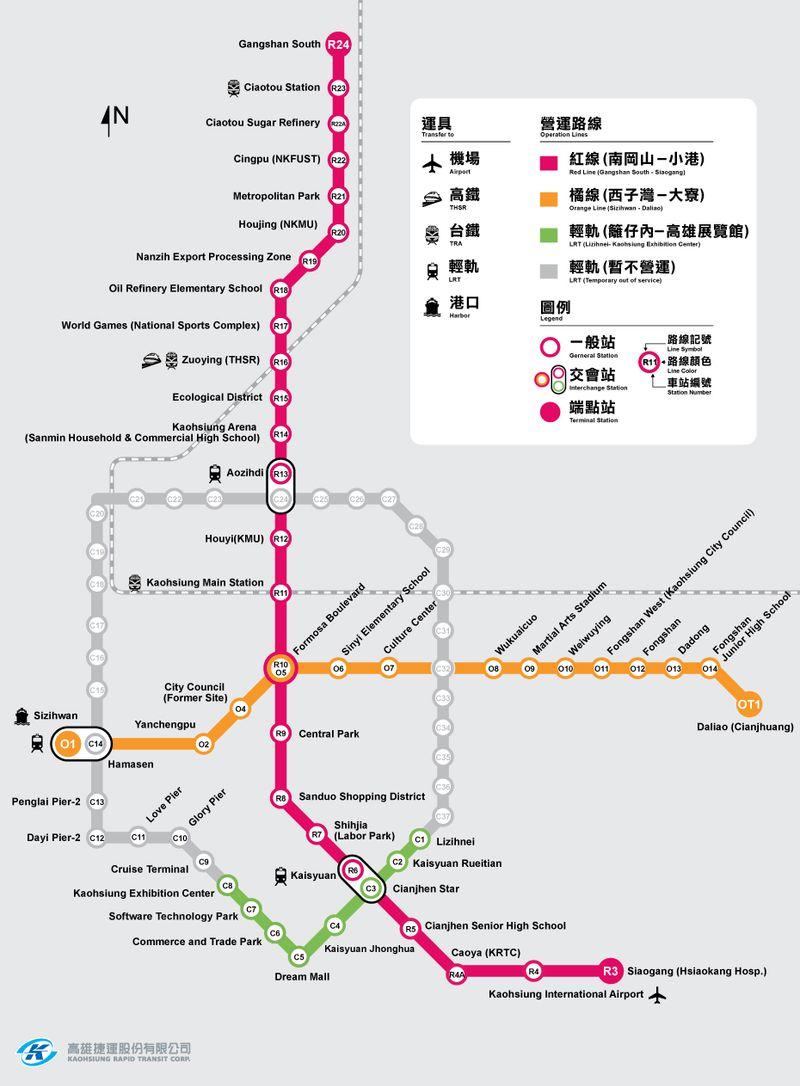 แผนที่รถไฟฟ้า KMRT เกาสง