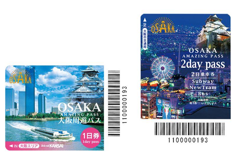 บัตร Osaka Amazing Pass แบบ 1 วันและ 2 วัน