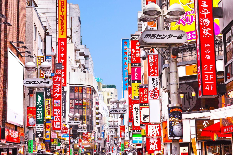 Store signs in Tokyo, Japan