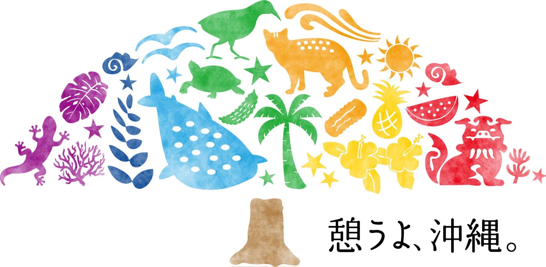 憩うよ、沖縄 ロゴ