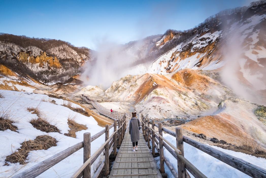 Noboribetsu, Japan - When is the Best Time to Visit Japan in 2020