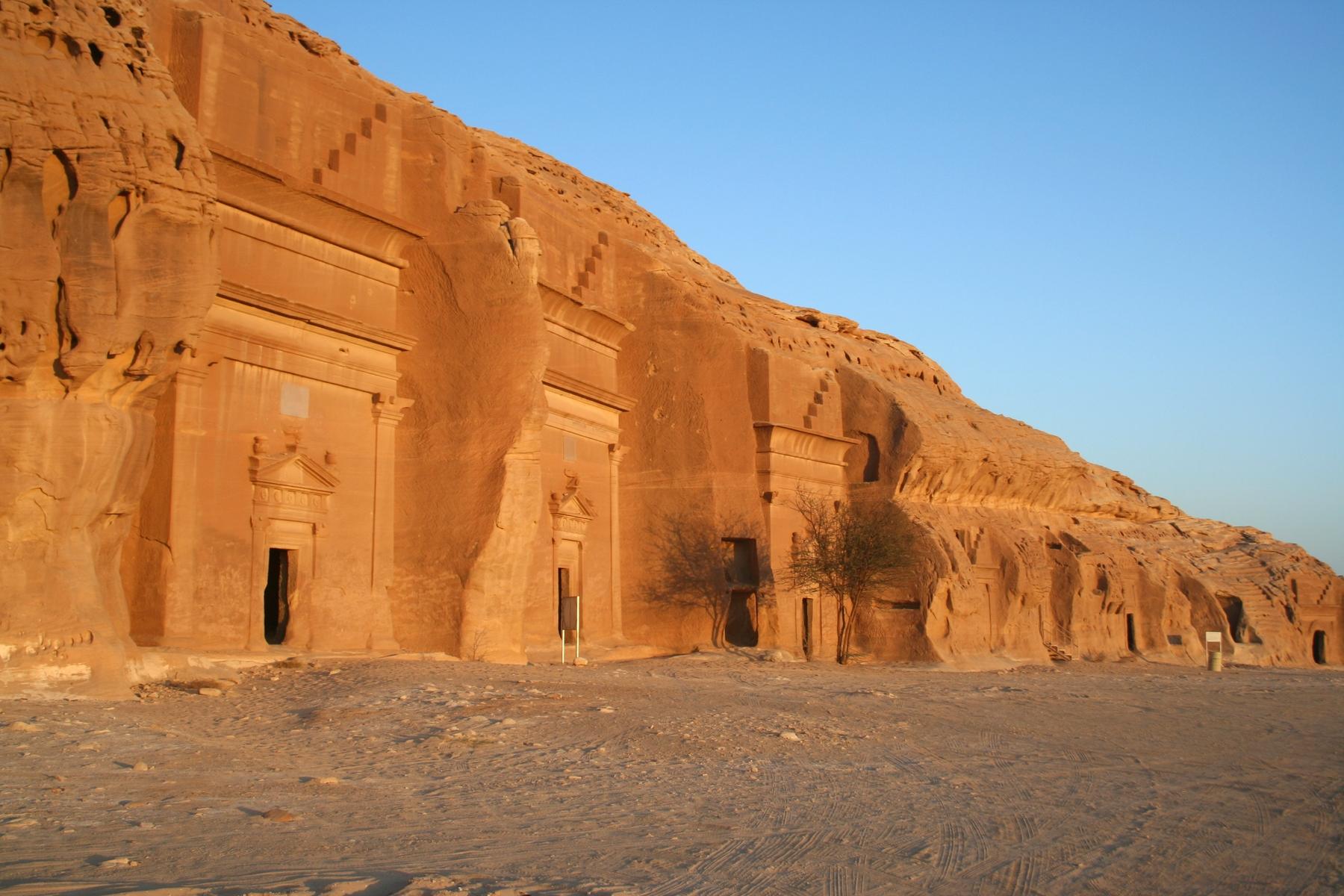 Países más grandes: Monumento en Arabia Saudita