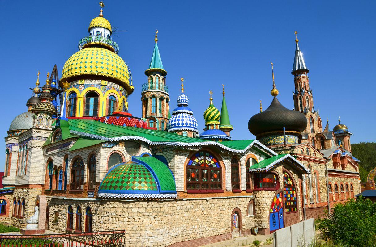 Die schönsten Städte Russlands: Kasan (Kazan)