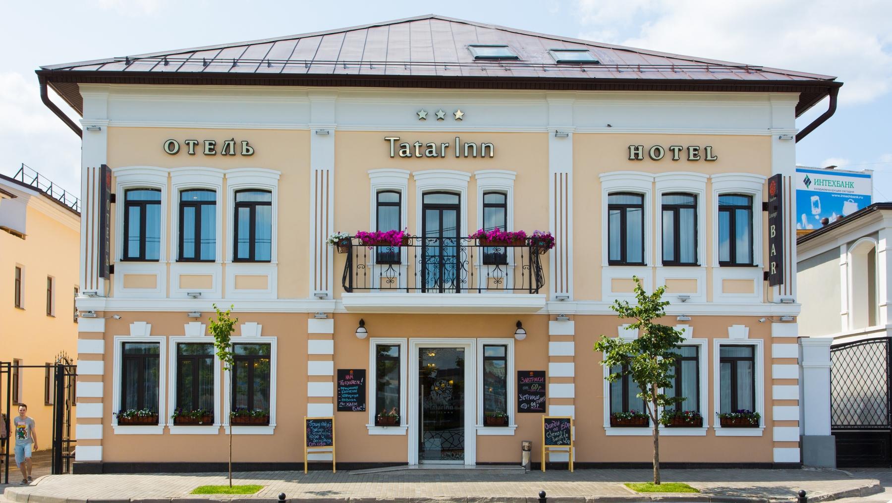 Симпатичный отель в Казани и другие уникальные отели России