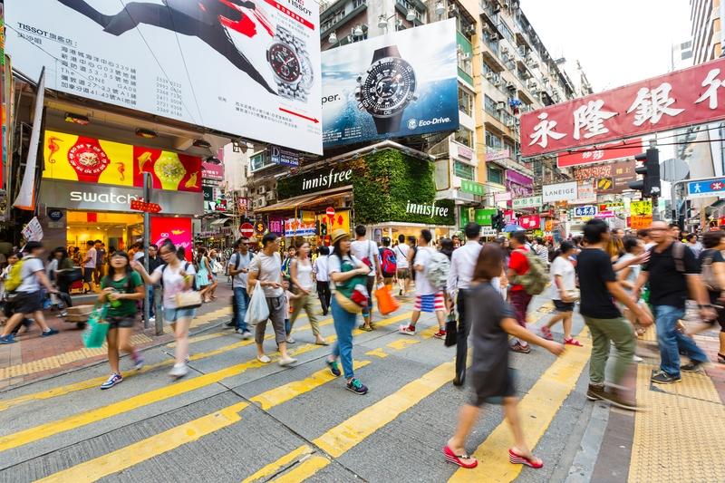 Em busca de voos para Hong Kong? Clique na imagem e encontre!