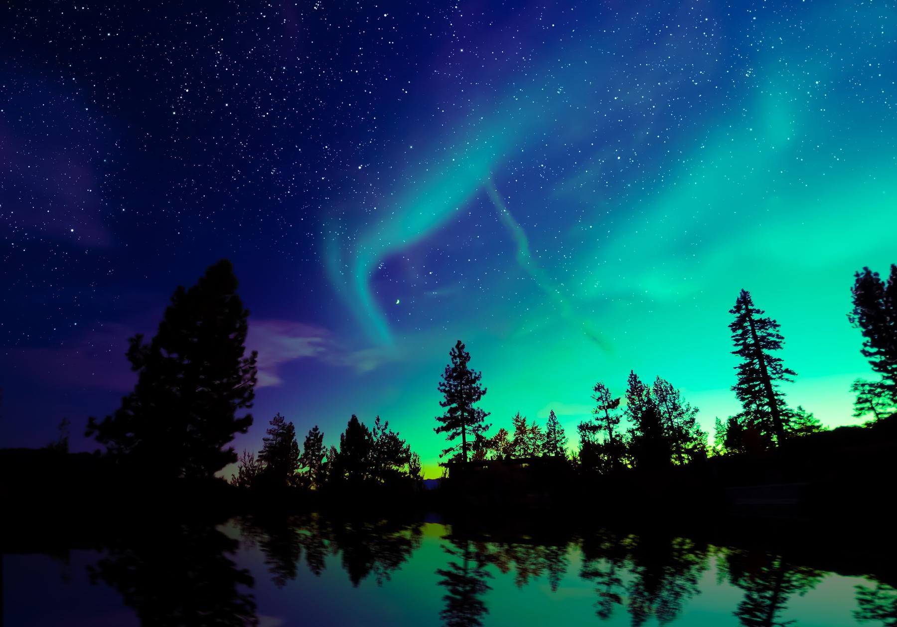Куда поехать, чтобы увидеть северное сияние в Исландии. Акюрейри