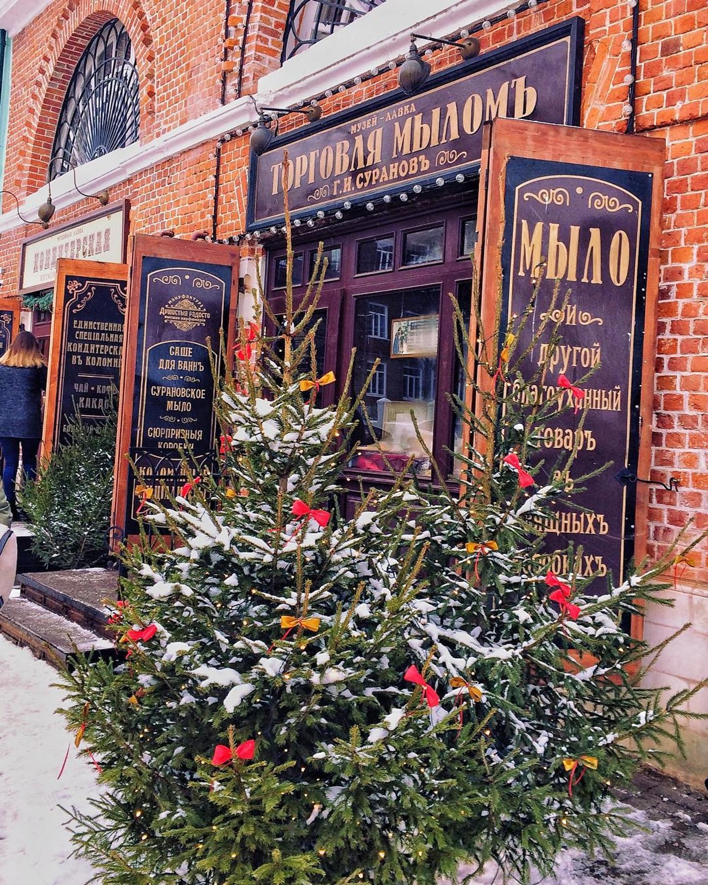 Куда сходить в Коломне: музей мыла и мыловарения