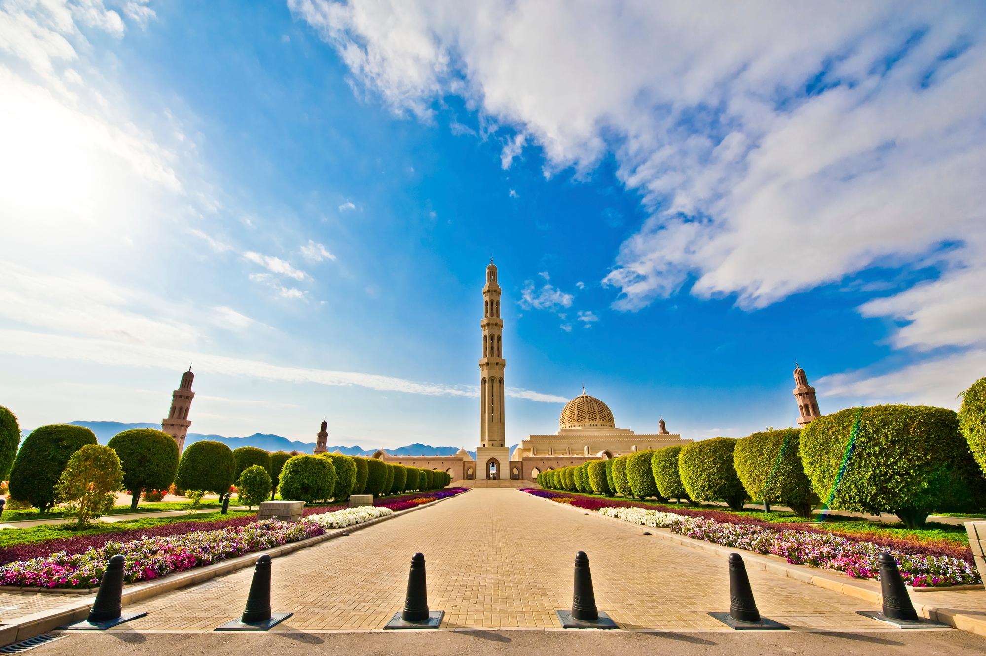 Sultan Qabus stormoské i Muskat