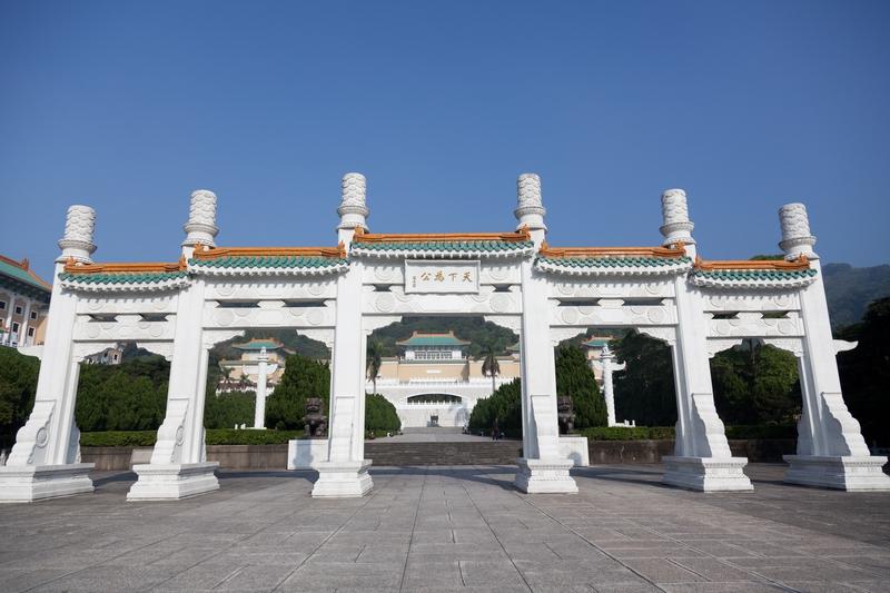 museo del palacio nacional en taipéi taiwán