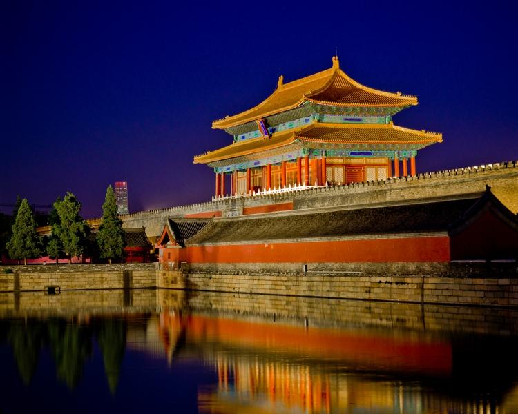Pekin - Yasak Şehir