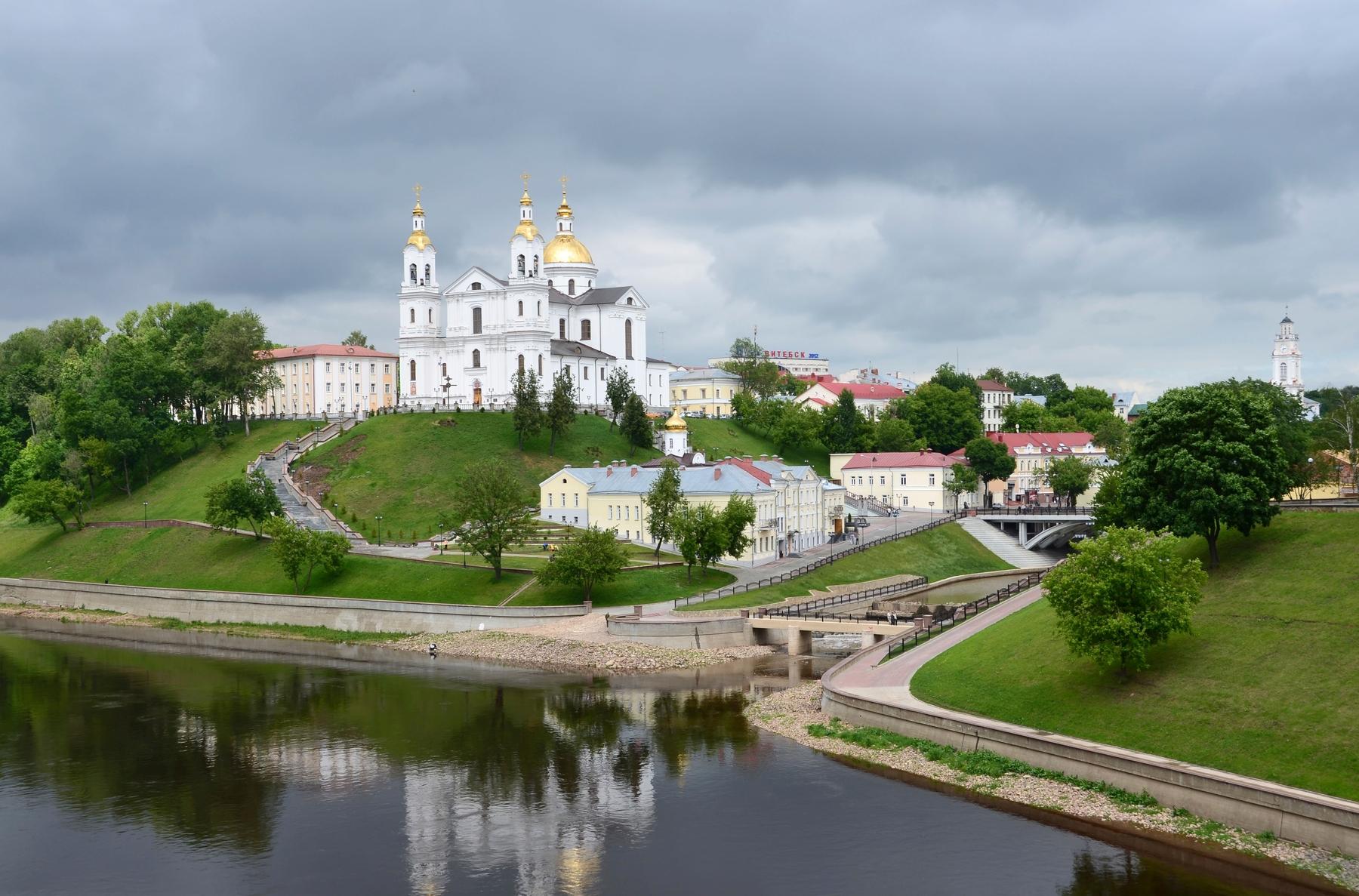 Bielorrúsia, um destino turístico emergente.