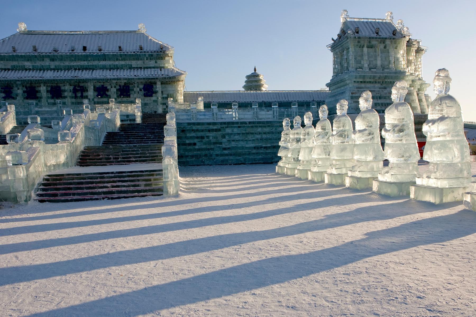 中國哈爾濱國際冰雕節