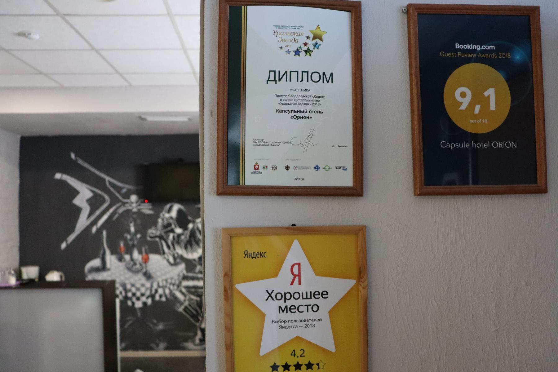 Кухня в капсульной гостинице «Орион»в Екатеринбурге