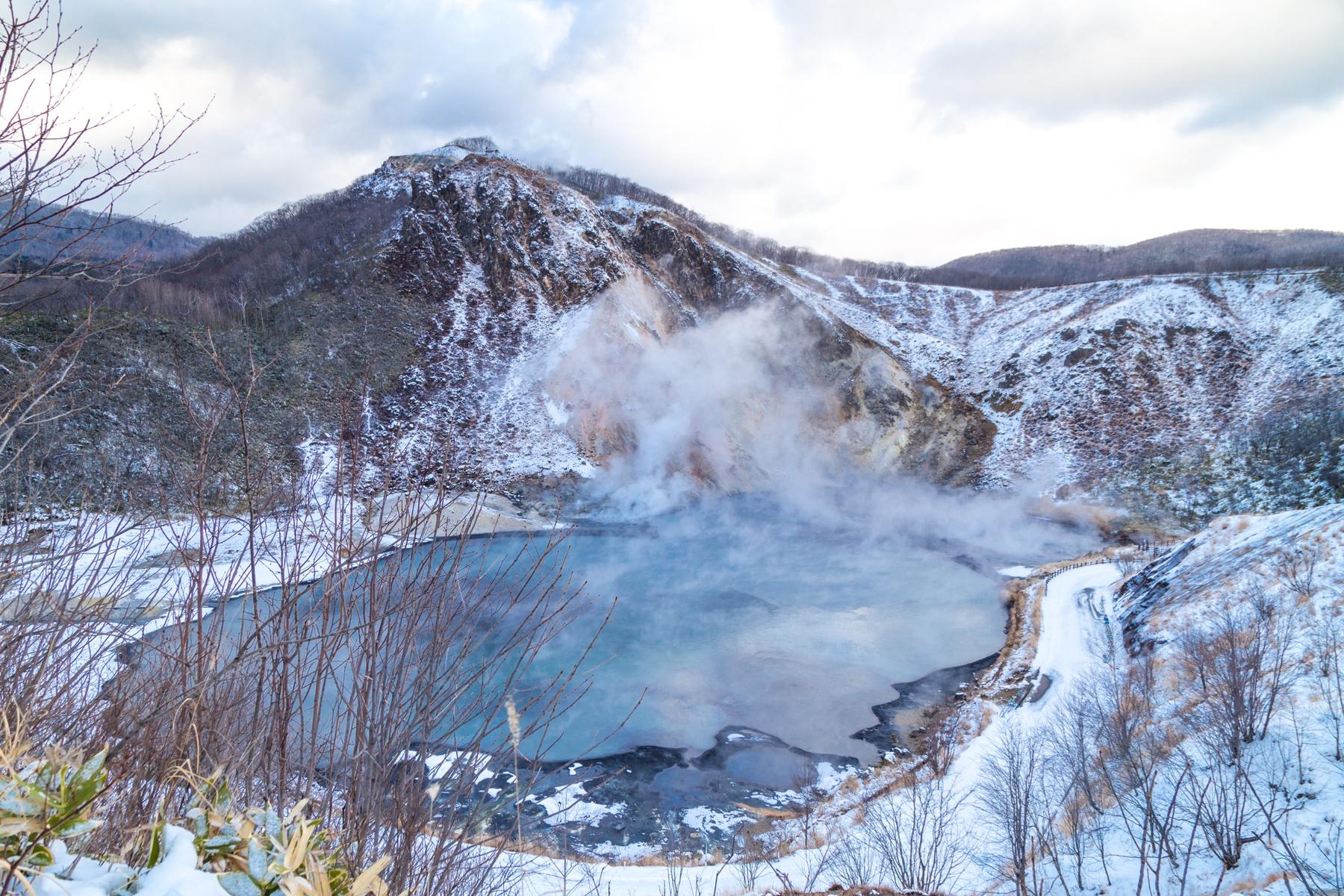 Paisaje de naturaleza en Oyunama, Hokkaido, Japón