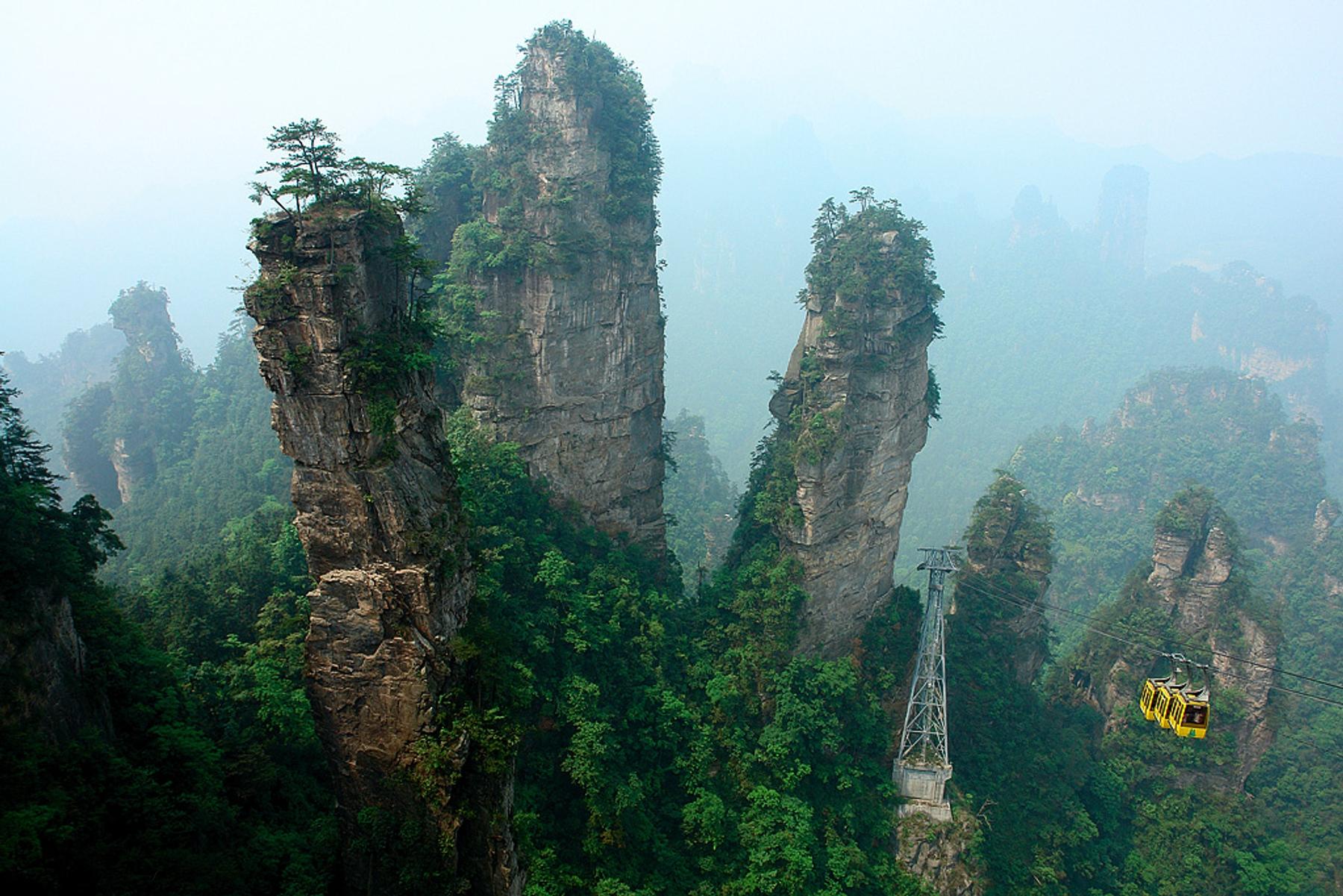 Zhangjiajie National Fords Park China