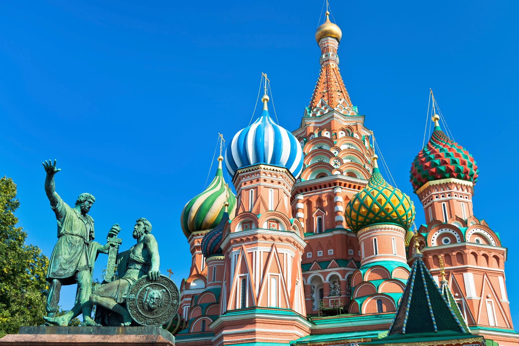 Vacaciones baratas: 17 destinos económicos: Rusia